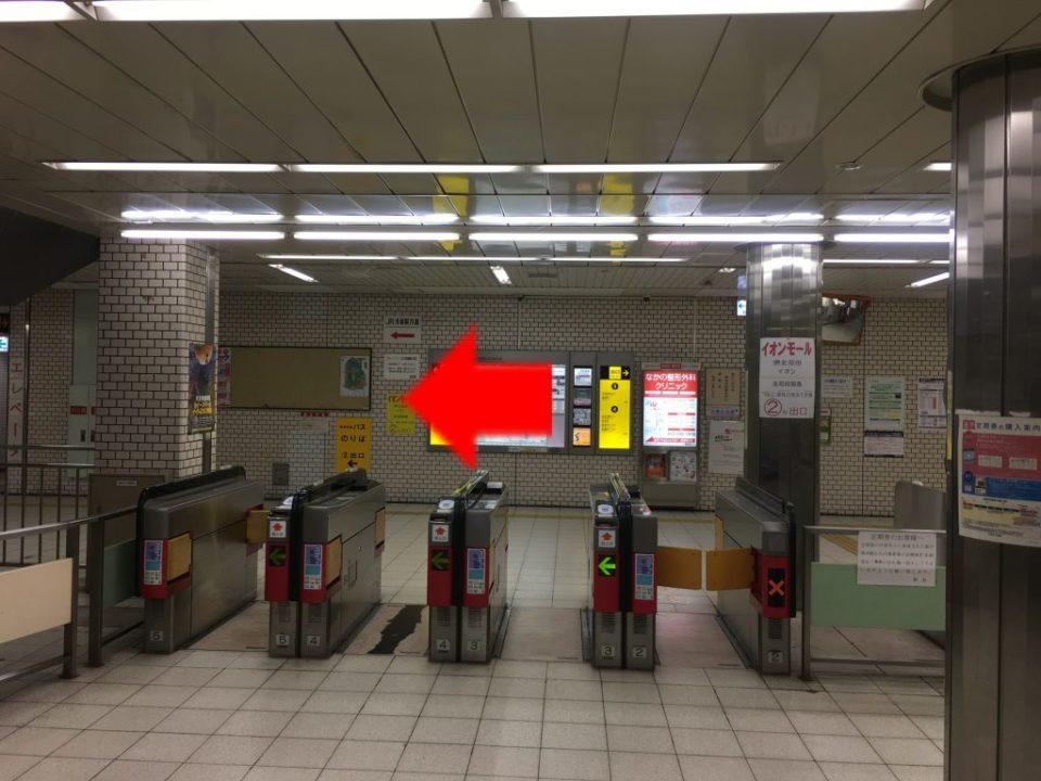 北花田駅改札
